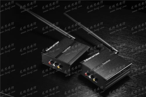 2.4G 3W 无线收发器