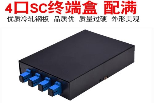 4口光纤终端√盒SC口