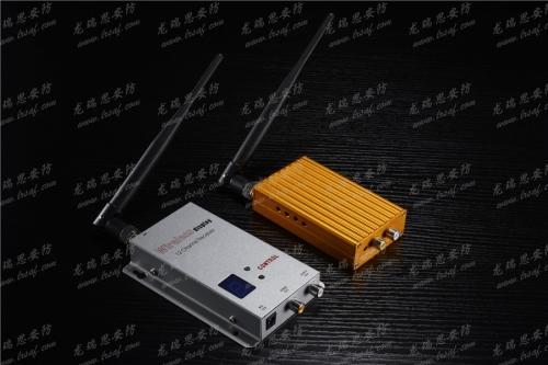 1.2G 无线收发器
