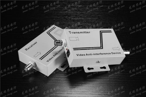 视频抗干扰器-功率型