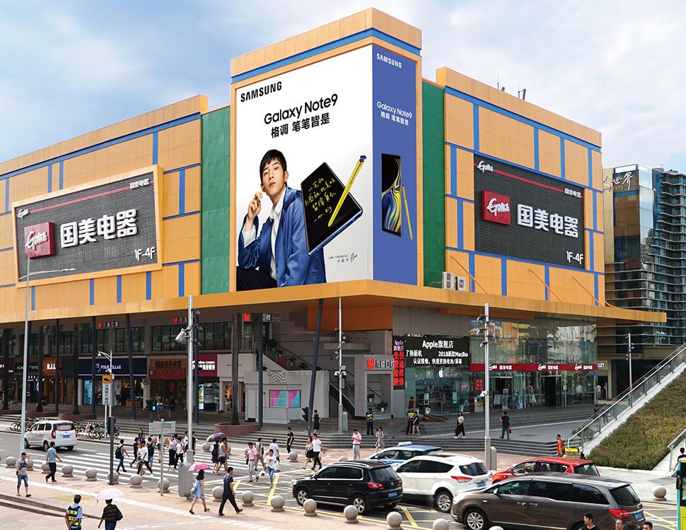 华强北广告牌