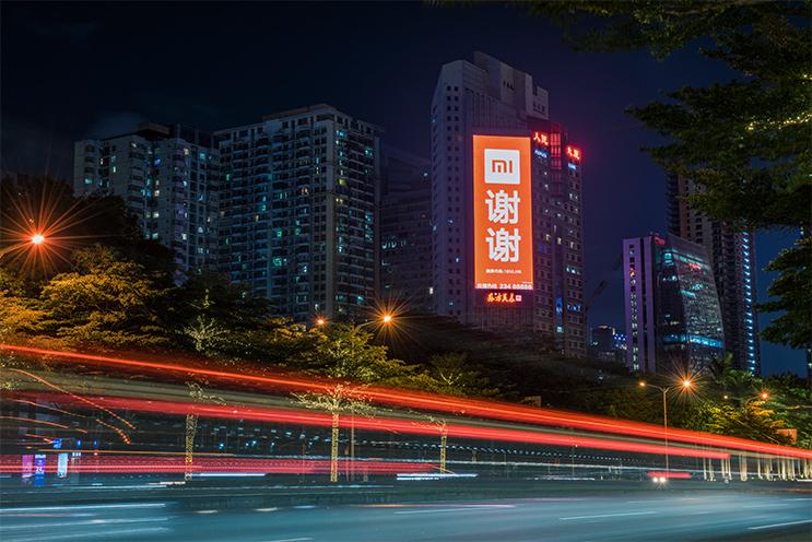 热烈庆祝小米集团港交所挂牌上市!
