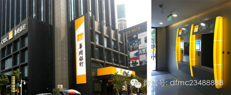 东方美晨再度承建华润银行招牌工程,工程质量获华润银行及各界高度评价
