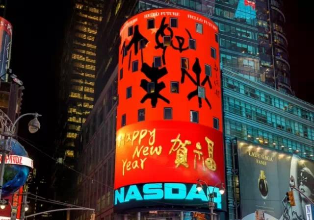 纽约时代广场再现中国书画家贺岁户外广告