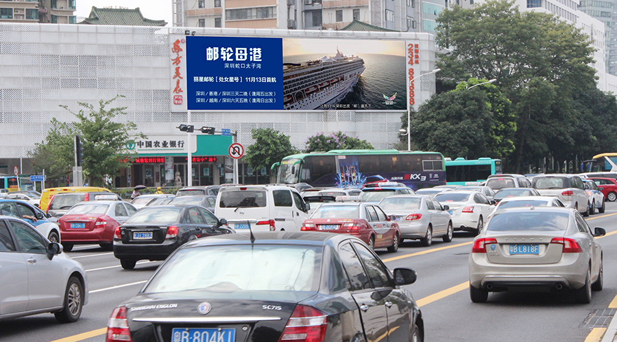 """丽星邮轮""""处女星号""""11月13日 将于深圳太子湾邮轮母港耀眼启航"""