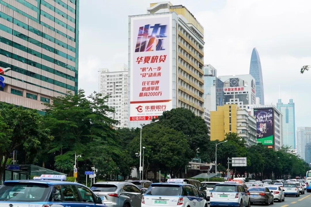 """华夏银行推出""""华夏快贷"""" 产品 专注服务小微企业 全力支持普惠金融"""