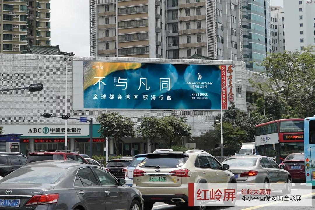 6月2日-7月8日,佳兆业金沙湾深圳国际海滩雕塑艺术节诚邀共赏