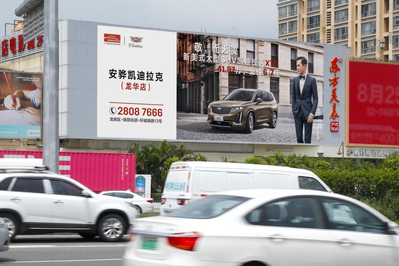 深圳安骅凯迪拉克XT6新车售价41.97万起,欢迎到店品鉴试驾