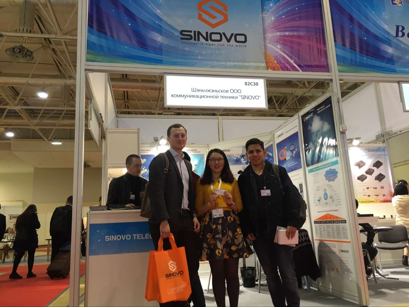 Sinovo Telecom Successfully Attend in Sivaz Expo